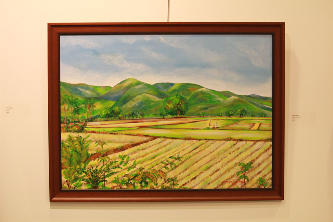 Palayan (Rice Field)