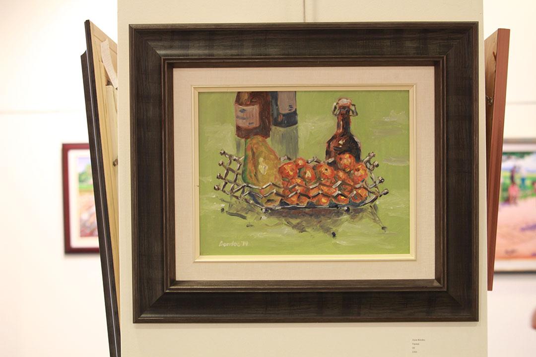 Papaya by Joyce Bondoc